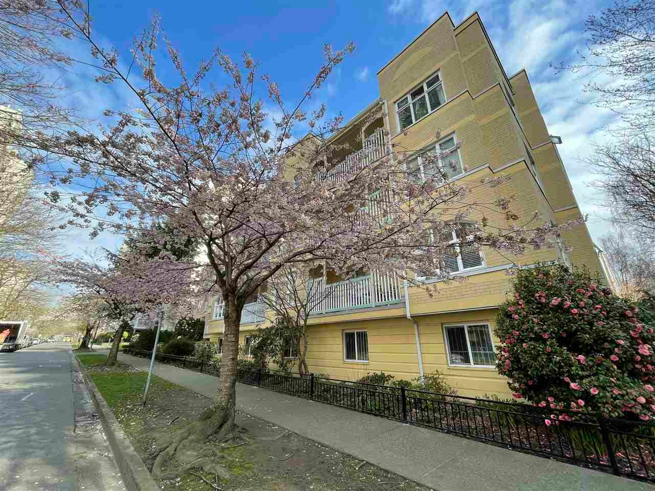 205 1125 GILFORD STREET - West End VW Apartment/Condo for sale, 2 Bedrooms (R2563624)