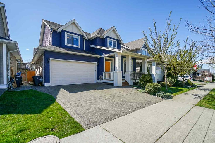 17928 71A AVENUE - Cloverdale BC House/Single Family for sale, 6 Bedrooms (R2564478)