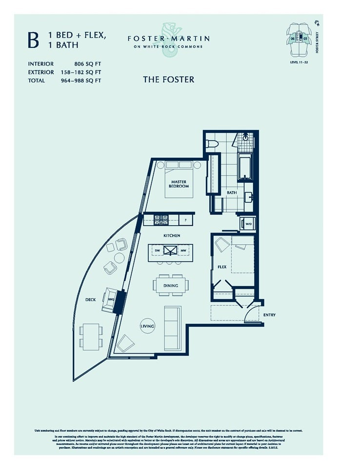 1603 1501 FOSTER STREET - White Rock Apartment/Condo for sale, 1 Bedroom (R2565106)