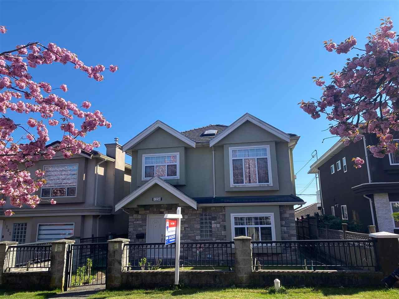 1254 E 60TH AVENUE - South Vancouver House/Single Family for sale, 6 Bedrooms (R2566008)