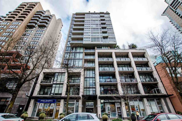 1202 1252 HORNBY STREET - Downtown VW Apartment/Condo for sale, 1 Bedroom (R2566046)