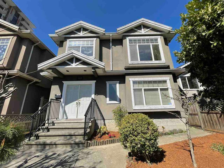 763 SE MARINE DRIVE - South Vancouver House/Single Family for sale, 6 Bedrooms (R2567433)