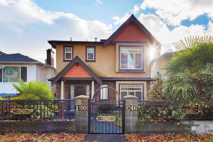 150 E 46TH AVENUE - South Vancouver House/Single Family for sale, 6 Bedrooms (R2567984)