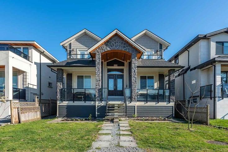 520 EWEN AVENUE - Queensborough House/Single Family for sale, 5 Bedrooms (R2568401)