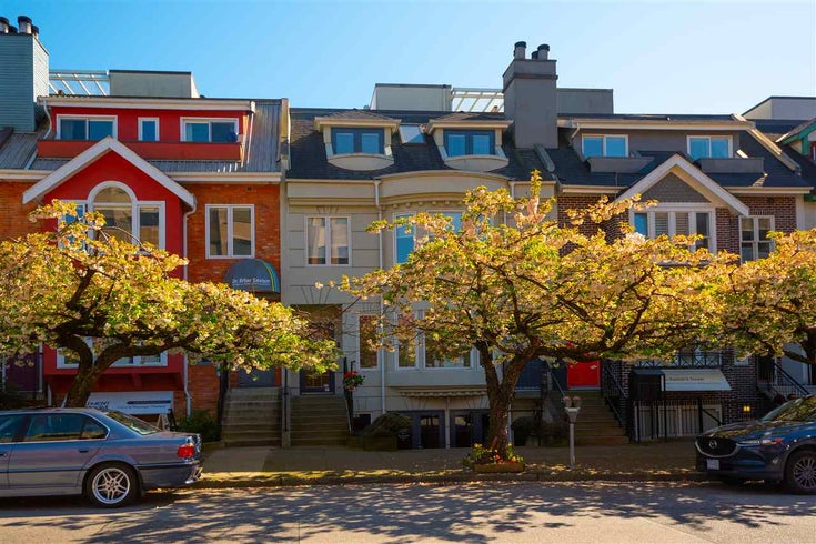 1858 W 1ST AVENUE - Kitsilano Townhouse for sale, 2 Bedrooms (R2569035)