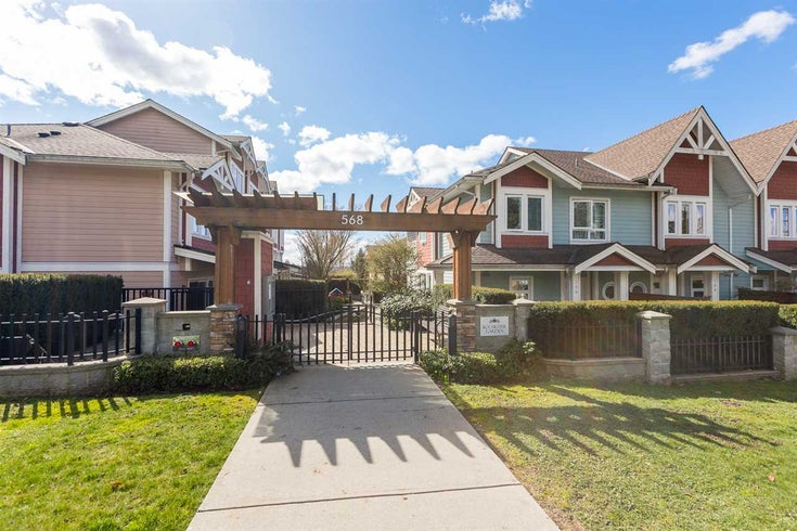 204 568 ROCHESTER AVENUE - Coquitlam West Townhouse for sale, 3 Bedrooms (R2569547)