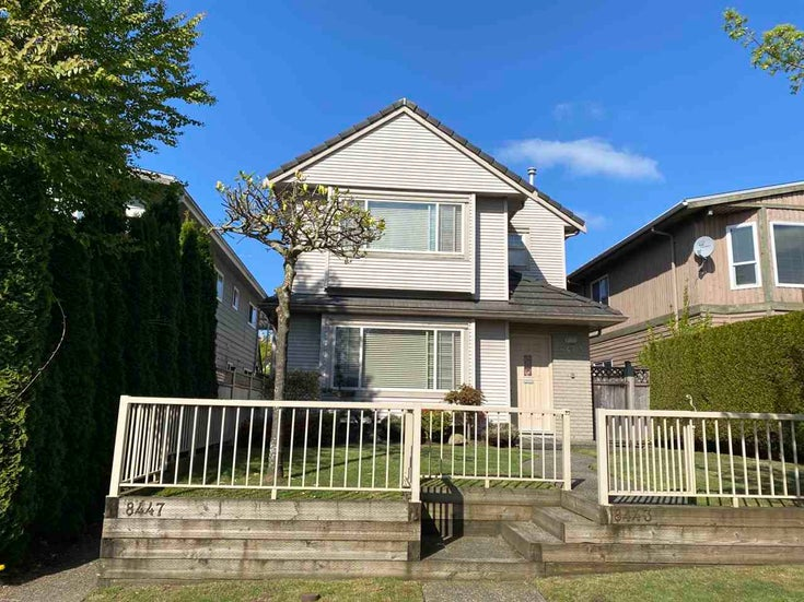 8447 OSLER STREET - Marpole 1/2 Duplex for sale, 3 Bedrooms (R2569656)