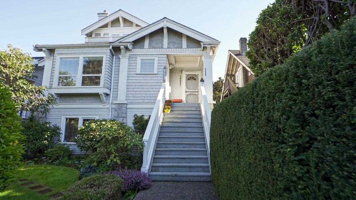 2996 W 3RD AVENUE - Kitsilano Townhouse for sale, 2 Bedrooms (R2573517)