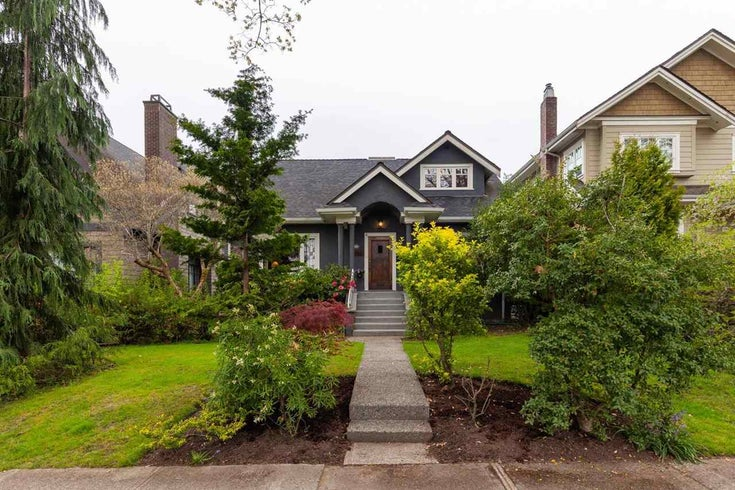 2949 W 32ND AVENUE - MacKenzie Heights House/Single Family for sale, 5 Bedrooms (R2574120)
