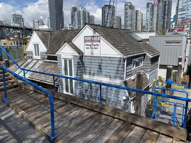 4 1301 JOHNSTON STREET - False Creek House/Single Family for sale, 2 Bedrooms (R2574275)