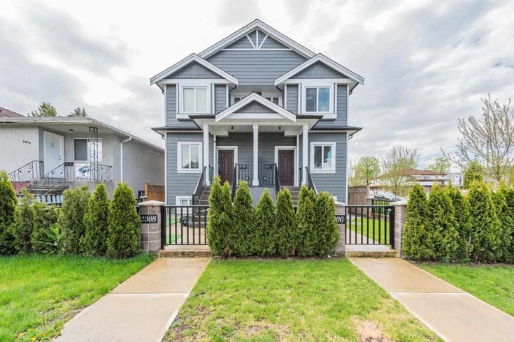 2306 E 33RD AVENUE - Collingwood VE 1/2 Duplex for sale, 4 Bedrooms (R2575048)