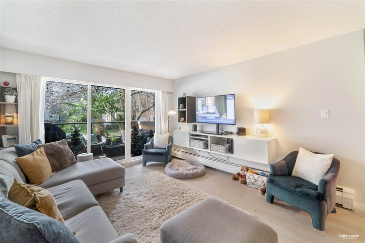 204 1435 NELSON STREET - West End VW Apartment/Condo for sale, 1 Bedroom (R2575237)