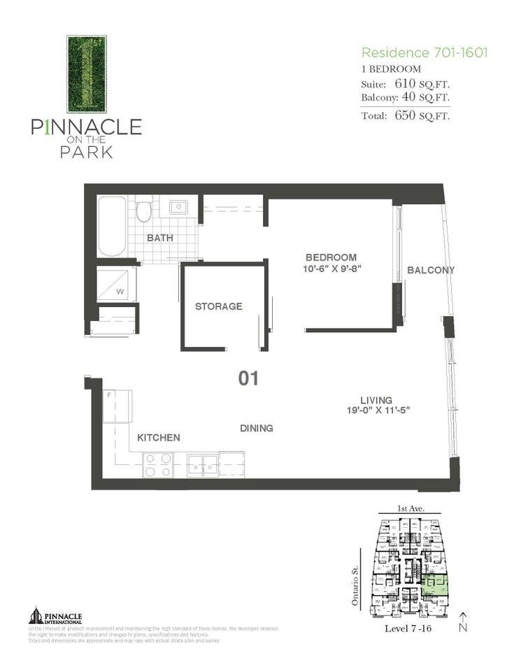 1601 1708 ONTARIO STREET - Mount Pleasant VE Apartment/Condo for sale, 1 Bedroom (R2575368)