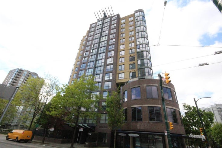 1508 3438 VANNESS AVENUE - Collingwood VE Apartment/Condo for sale, 1 Bedroom (R2575406)