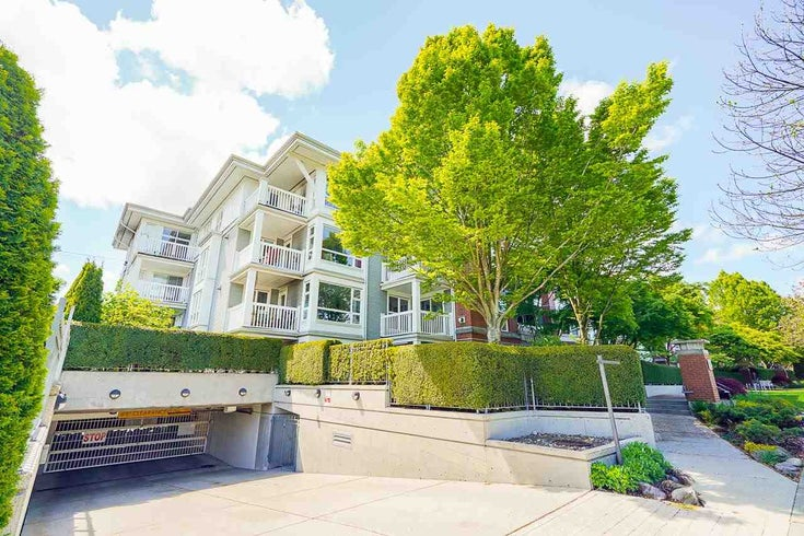204 1858 W 5TH AVENUE - Kitsilano Apartment/Condo for sale, 1 Bedroom (R2576757)
