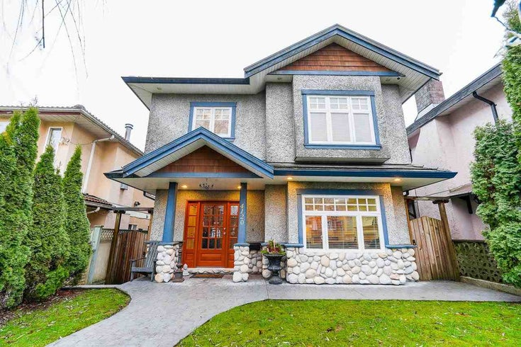 4120 OXFORD STREET - Vancouver Heights House/Single Family for sale, 4 Bedrooms (R2576928)