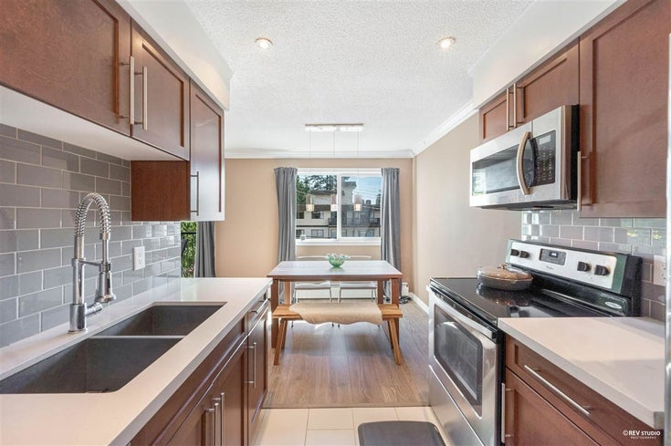 204 157 E 21ST STREET - Central Lonsdale Apartment/Condo for sale, 2 Bedrooms (R2578159)