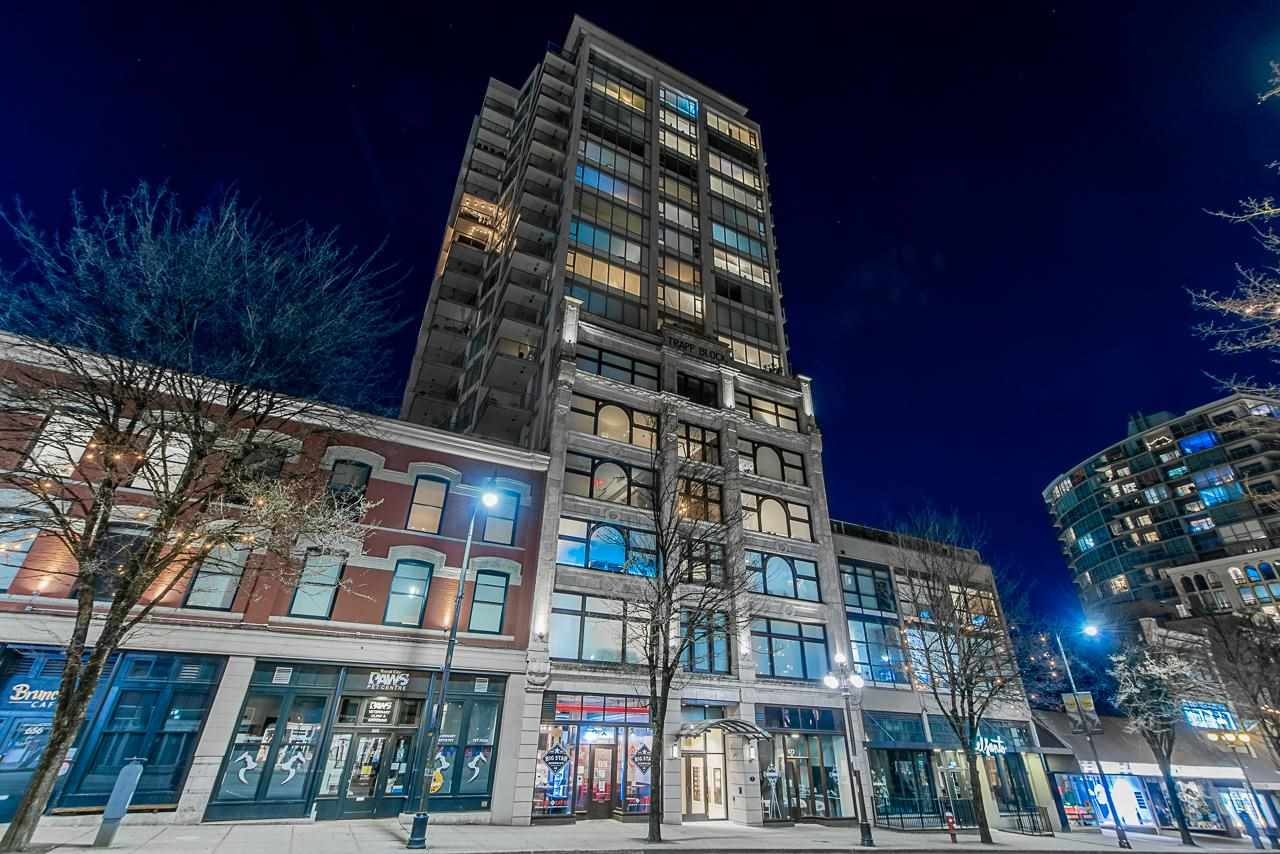 1506 668 COLUMBIA STREET - Quay Apartment/Condo for sale, 1 Bedroom (R2578493)