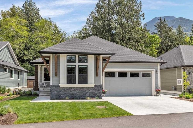 61 1885 COLUMBIA VALLEY ROAD - Lindell Beach House/Single Family for sale, 2 Bedrooms (R2579497)