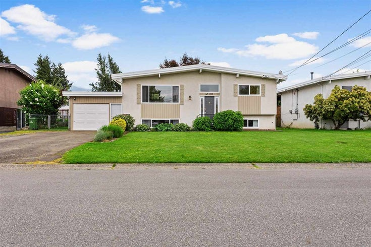 45192 MONTCALM ROAD - Sardis West Vedder Rd House/Single Family for sale, 4 Bedrooms (R2580184)