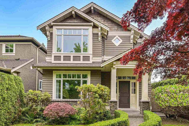 4692 W 6TH AVENUE - Point Grey House/Single Family for sale, 4 Bedrooms (R2583598)