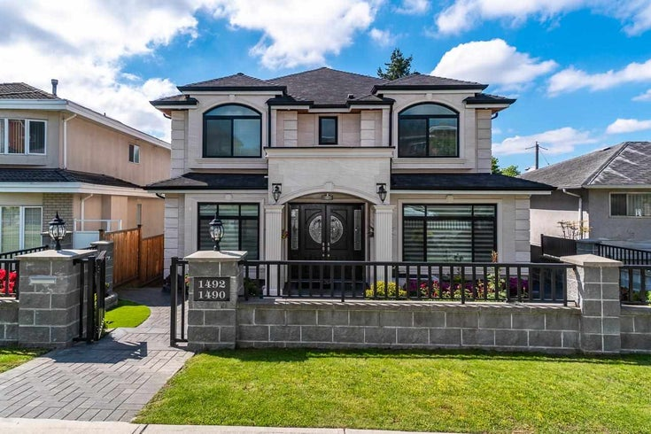 1492 E 62ND AVENUE - Fraserview VE House/Single Family for sale, 9 Bedrooms (R2584619)
