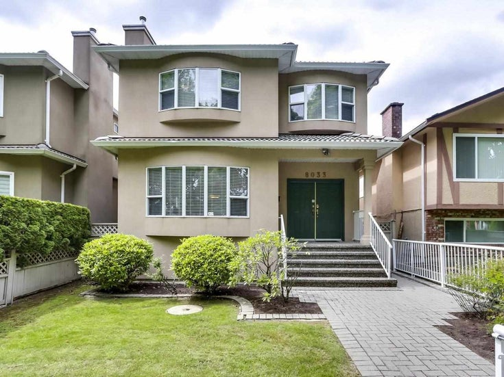 8033 HUDSON STREET - Marpole House/Single Family for sale, 4 Bedrooms (R2586835)