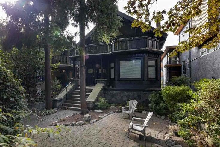 1421 WALNUT STREET - Kitsilano House/Single Family for sale, 6 Bedrooms (R2588129)