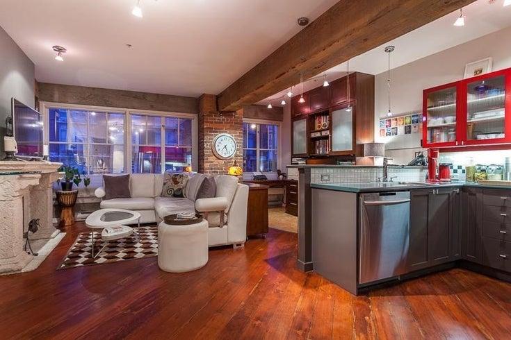 205 1178 HAMILTON STREET - Yaletown Apartment/Condo for sale, 1 Bedroom (R2588783)