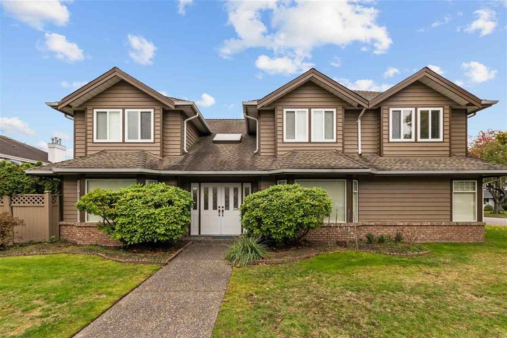 12271 PHOENIX DRIVE - Steveston South House/Single Family for sale, 5 Bedrooms (R2588928)