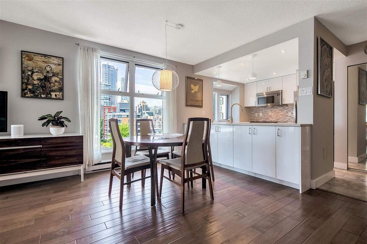 B1201 1331 HOMER STREET - Yaletown Apartment/Condo for sale, 1 Bedroom (R2589576)