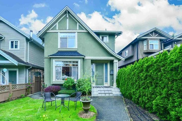 8455 FREMLIN STREET - Marpole 1/2 Duplex for sale, 3 Bedrooms (R2591450)