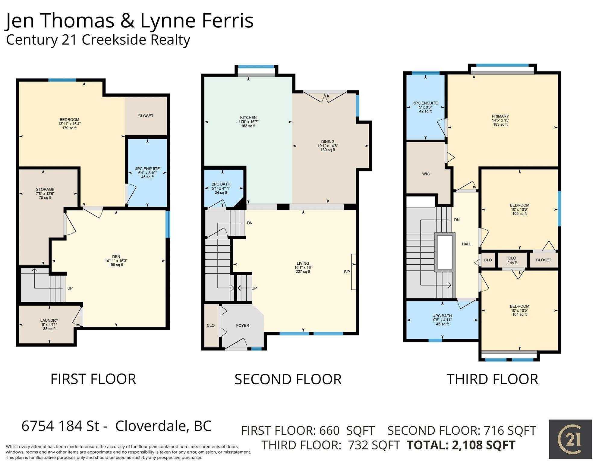 6754 184 STREET - Clayton 1/2 Duplex for sale, 3 Bedrooms (R2592144) - #40