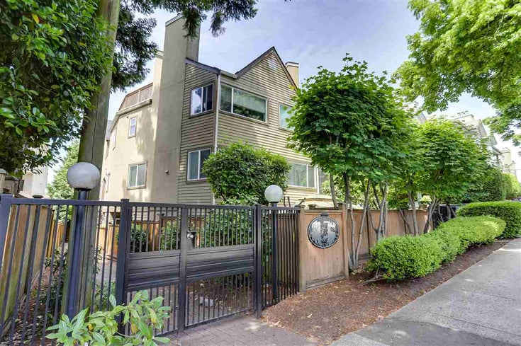 8651 SW MARINE DRIVE - Marpole Townhouse for sale, 2 Bedrooms (R2592163)