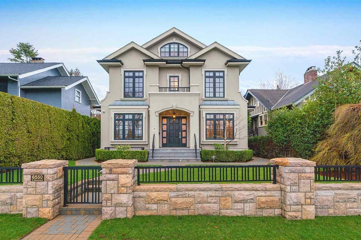 6550 EAST BOULEVARD - Kerrisdale House/Single Family for sale, 7 Bedrooms (R2592385)