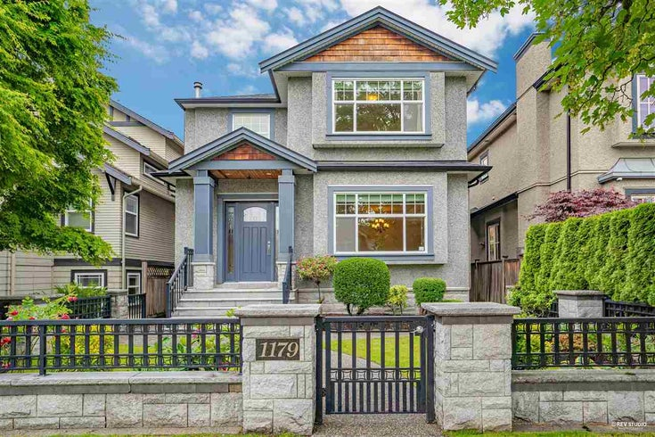 1179 W 64TH AVENUE - Marpole House/Single Family for sale, 5 Bedrooms (R2592439)