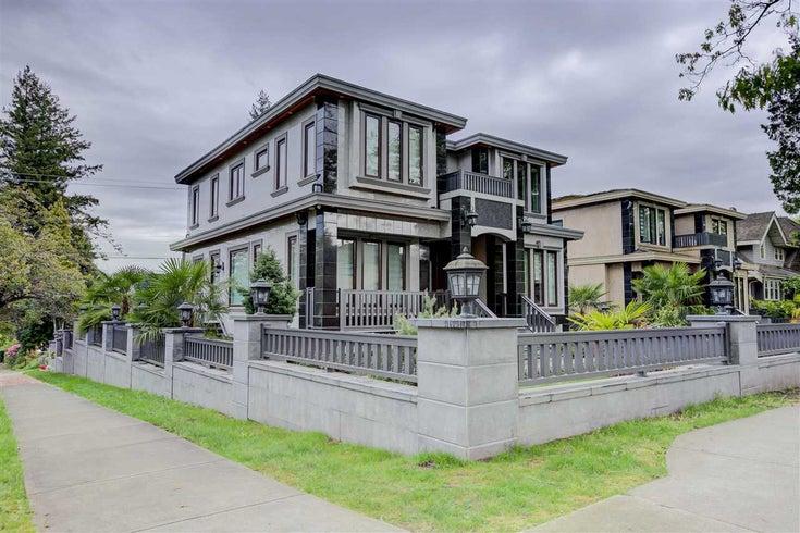 4910 BLENHEIM STREET - MacKenzie Heights House/Single Family for sale, 8 Bedrooms (R2592506)