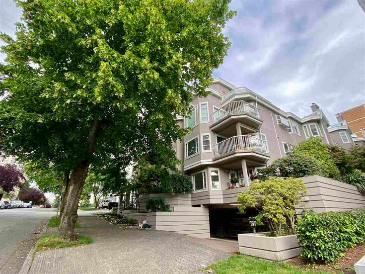 202 1280 NICOLA STREET - West End VW Apartment/Condo for sale, 1 Bedroom (R2592721)