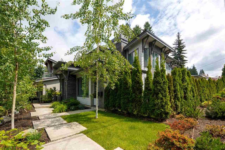 1458 W 22ND STREET - Pemberton Heights House/Single Family for sale, 5 Bedrooms (R2593311)
