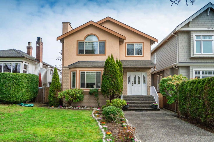 7908 MONTCALM STREET - Marpole House/Single Family for sale, 5 Bedrooms (R2593612)