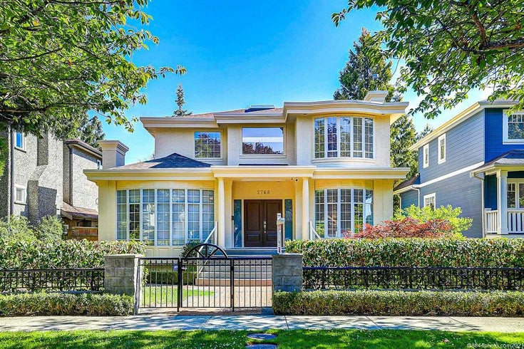 2768 W 18TH AVENUE - Arbutus House/Single Family for sale, 5 Bedrooms (R2593827)