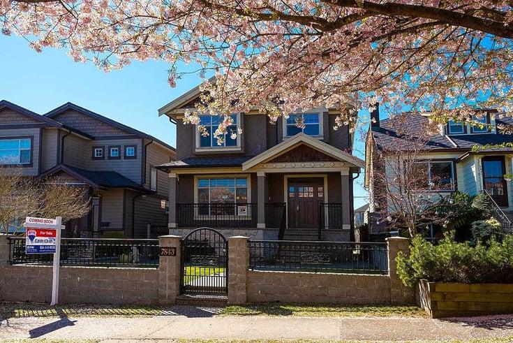 7843 OSLER STREET - Marpole House/Single Family for sale, 5 Bedrooms (R2593867)