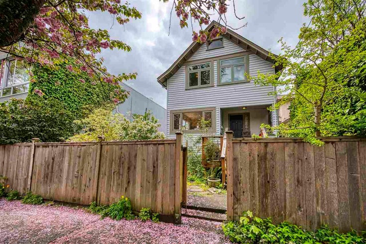 2321 YEW STREET - Kitsilano House/Single Family for sale, 4 Bedrooms (R2593944)