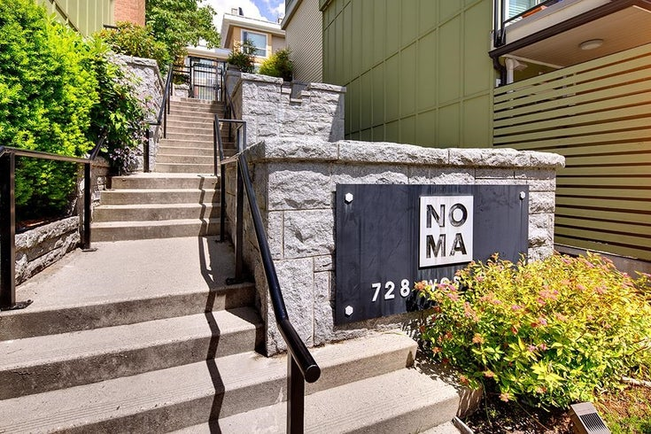 61 728 W 14TH STREET - Mosquito Creek Townhouse for sale, 2 Bedrooms (R2594044)