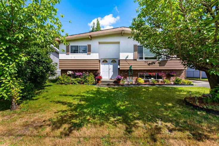 45151 ROSEBERRY ROAD - Sardis West Vedder Rd House/Single Family for sale, 4 Bedrooms (R2594051)