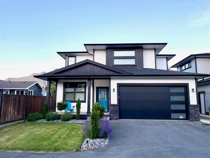1 7336 MORROW ROAD - Agassiz House/Single Family for sale, 3 Bedrooms (R2594393)