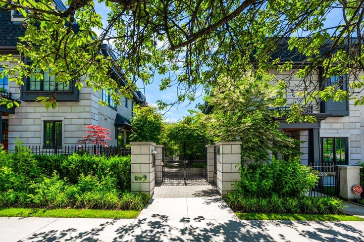 1510 W 57TH AVENUE - South Granville Townhouse for sale, 3 Bedrooms (R2594793)