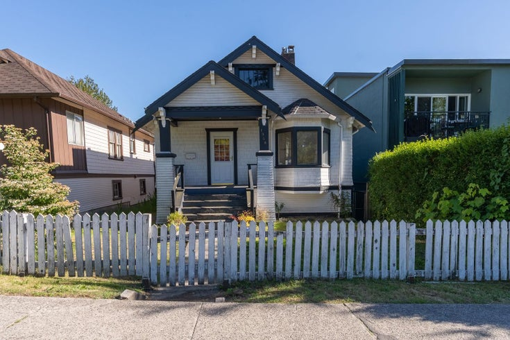 1948 W 41ST AVENUE - Kerrisdale House/Single Family for sale, 4 Bedrooms (R2595489)