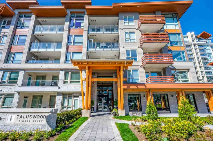 204 2663 LIBRARY LANE - Lynn Valley Apartment/Condo for sale, 2 Bedrooms (R2596306)