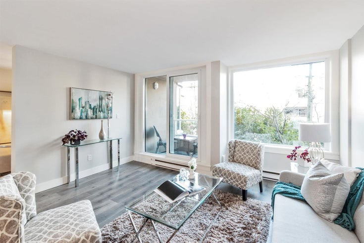 202 1845 ROBSON STREET - West End VW Apartment/Condo for sale, 2 Bedrooms (R2596703)